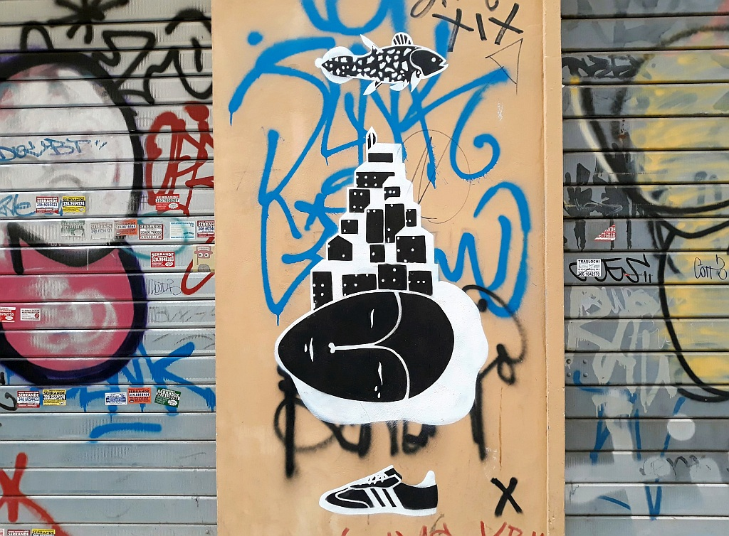 Paste-UP, Trevi: City. Rome. Italy.