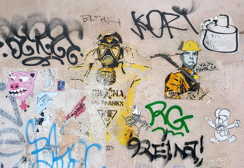 Paste-UP, Trevi: work work. Rome. Italy.