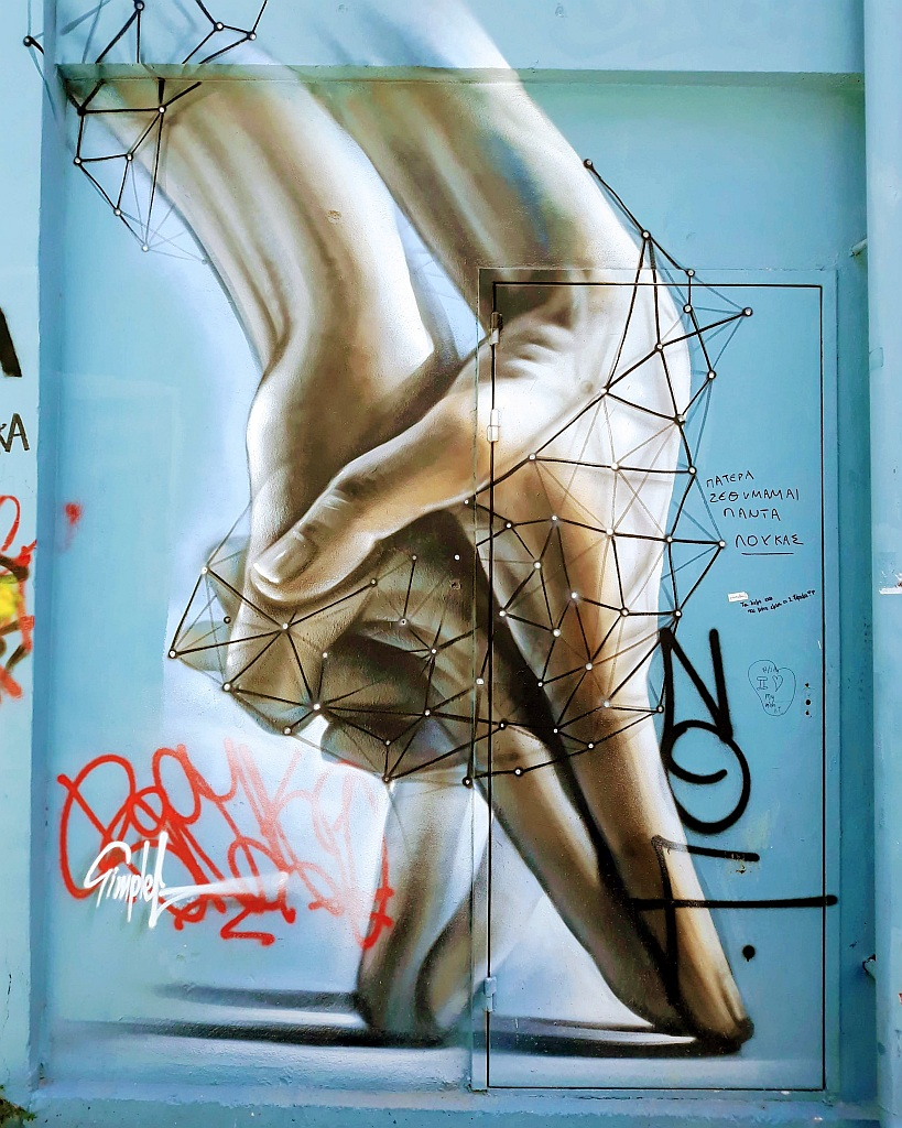 Grafit, Psyri: hands. athens.