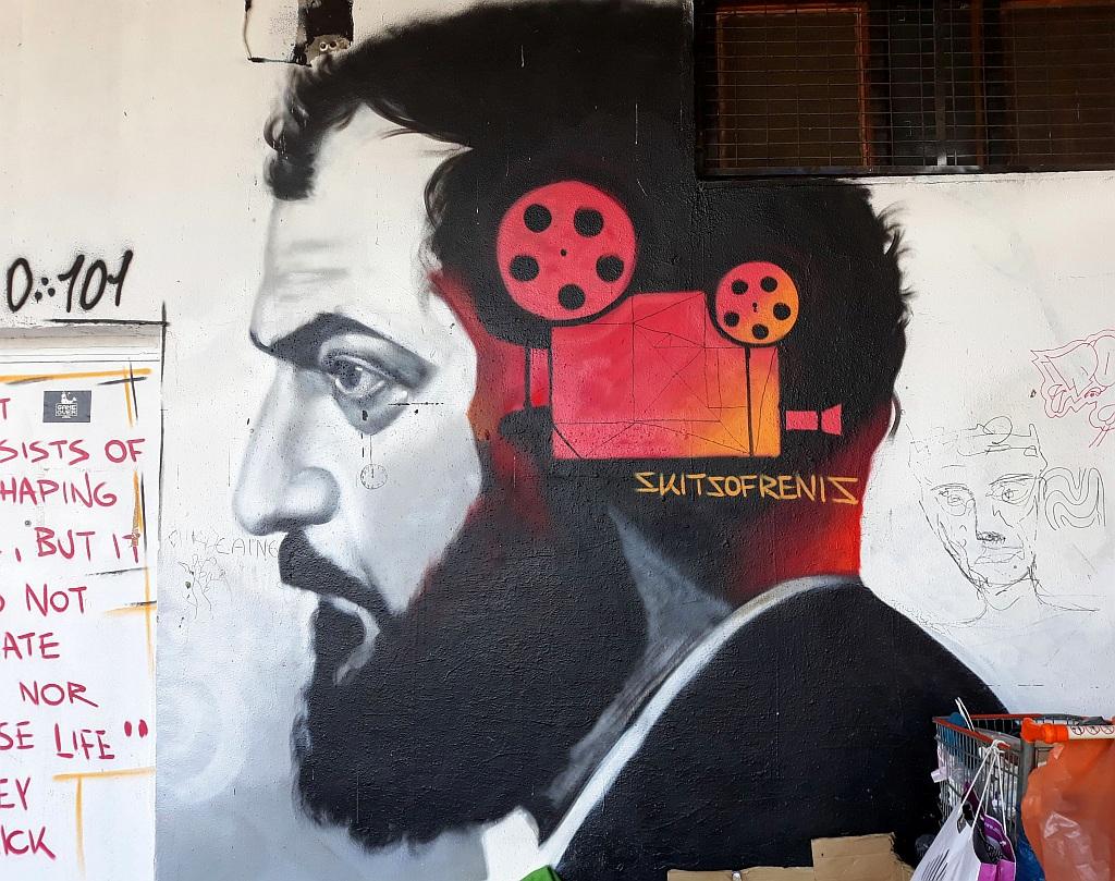Grafit, Peace and Friendship Stadium Olympic Complex: Stanley Kubrick. Graffiti. athens. Skitsofrenis.