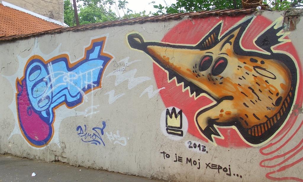 Grafit, Dorćol (historical): To je moj heroj. Beograd.