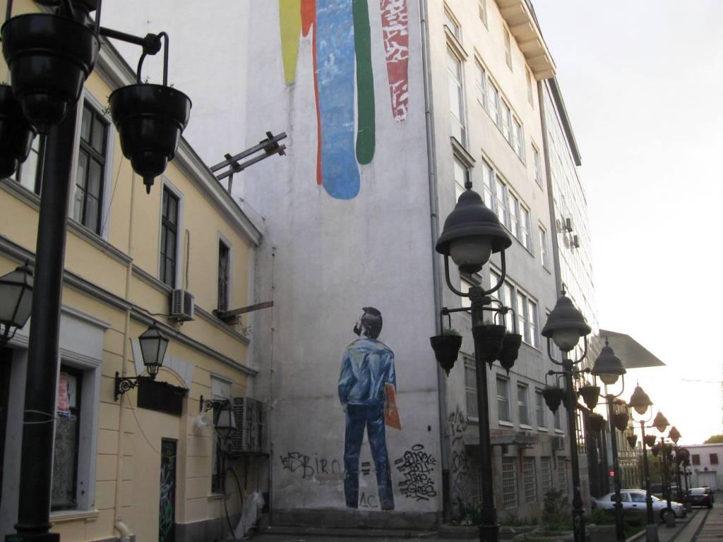 , Stari Grad: Okrečite Beograd!. Beograd.