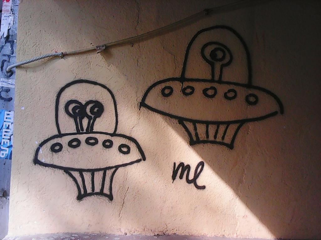 Grafit, Ruma: Vanzemaljci 2. grafit street art beograd belgrade.