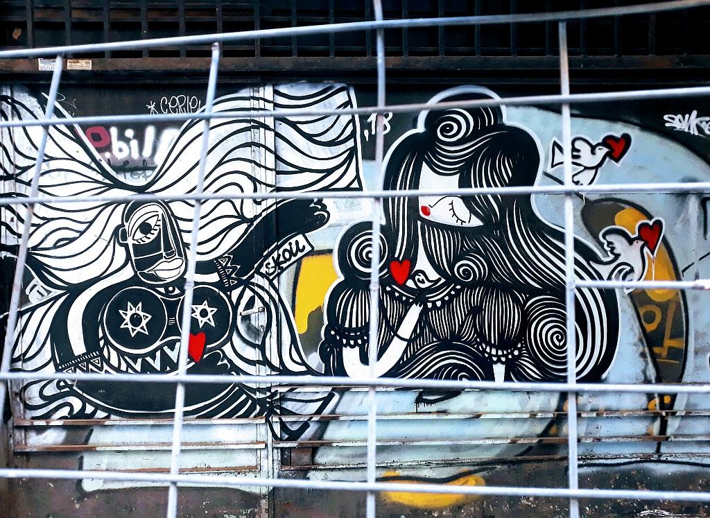 Grafit, Athens: Love. athens.