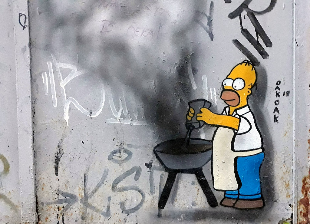 Stencil, Centar: Homer Simpson. Oakoak. Zagreb. Croatia.