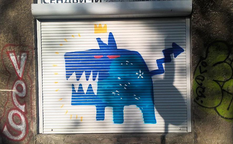 Grafit, Belgrade: Rage. Rage.