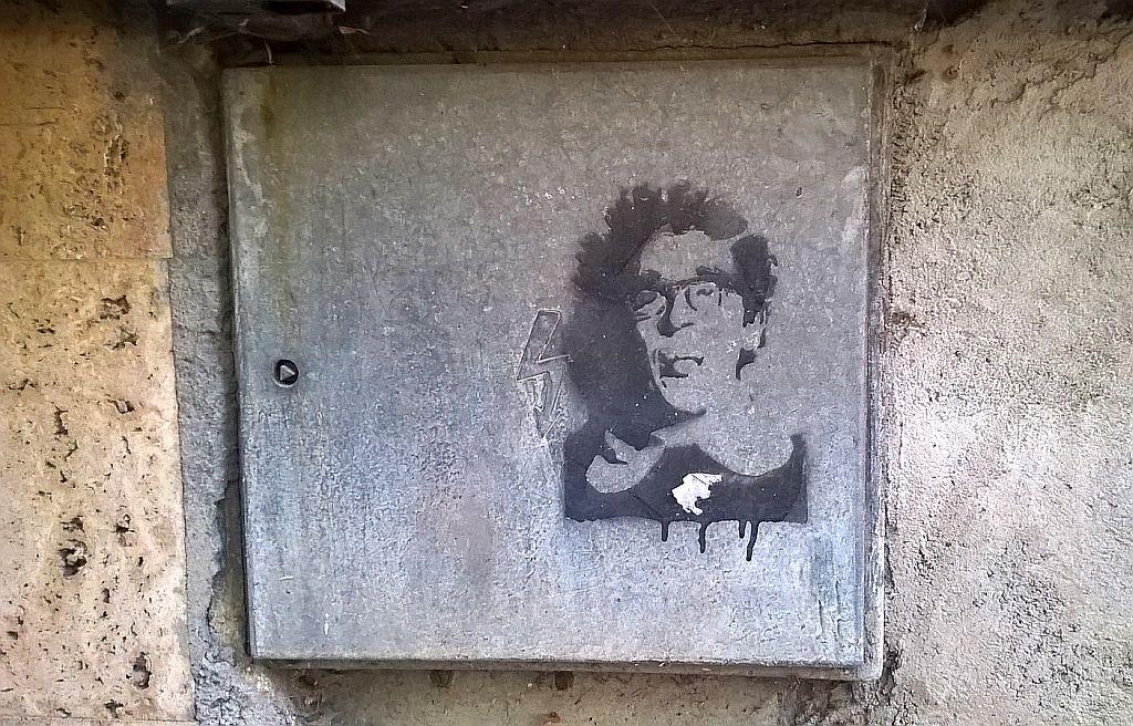 Stencil, Belgrade: Spiridon Kopicl.