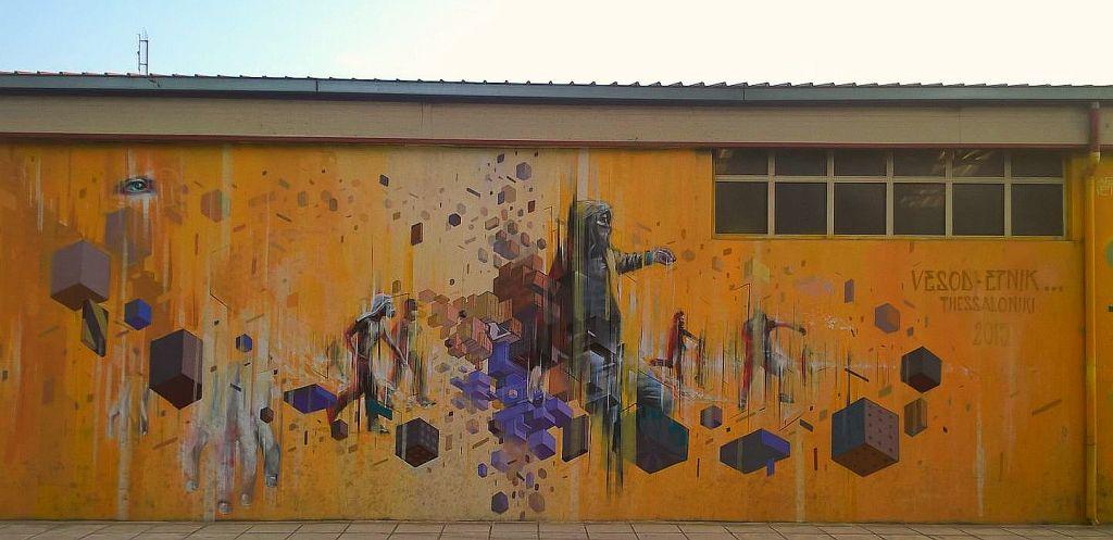 Grafit, Thessaloniki: Rebels. Greece. mural.