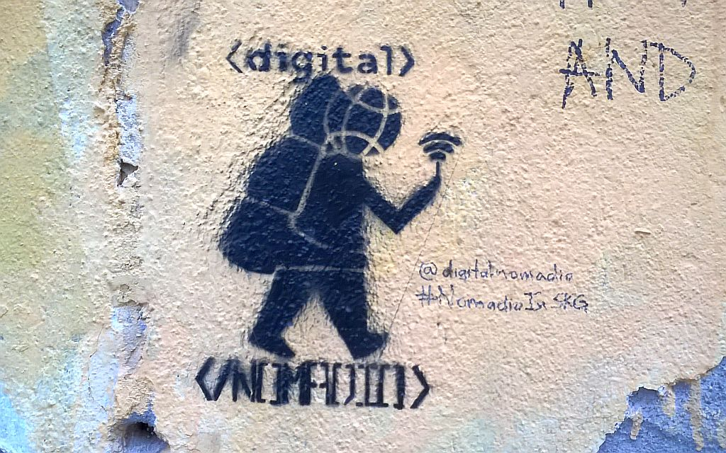 Stencil, Thessaloniki: Digitalni nomadi. Greece.