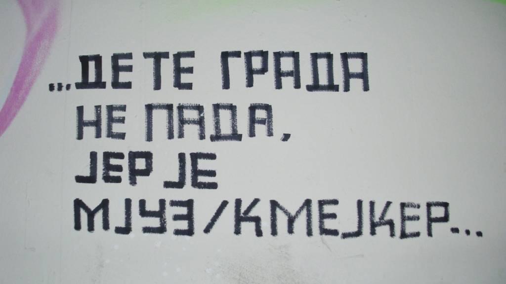Marker, Stari Grad: Dete grada. Beograd.