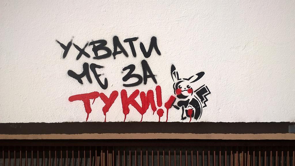 Stencil, Subotica: Pokémon Go. subotica. pokemon.